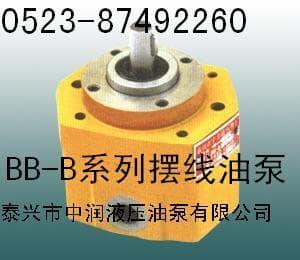 BB-B型摆线齿轮油泵