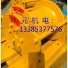 液压绞车卷扬机设计定制中心和卷扬机工作原理