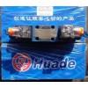 华德电磁换向阀4WE5L6.0B/AG24NZ5L