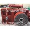辽宁阜新ZLYJ225国茂减速机配件厂库存