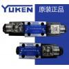 YUKEN油研DSG-01-2B2B电磁换向阀