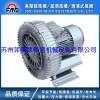 工业机械用旋涡气泵