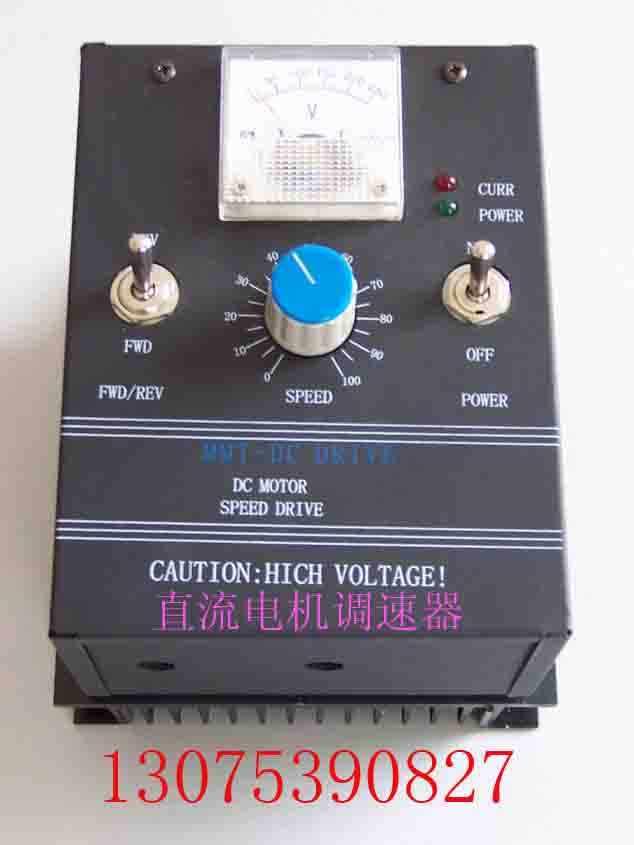 24V直流电机调速器12V 36V 48V图片